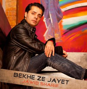 Bekhe Ze Jayet