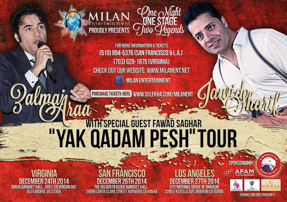Yak Qadam Pesh Tour